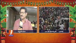 DGP Anurag Sharma Face To Face On Security Arrangements |  Ganesh Immersion in Hyd | iNews