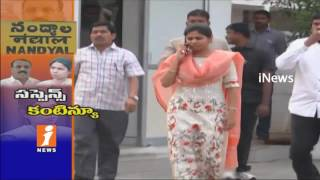 Suspense Continue Over Nandyal By Election Ticket | Akila Priya | Shilpa Mohan Reddy | iNews