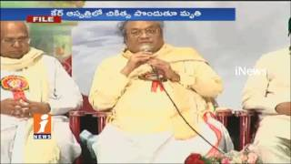 TRS MLA Babu Mohan Express Condolence on Dr C Narayana Reddy Demise | iNews