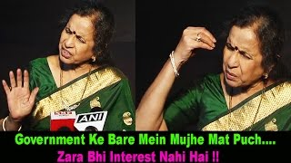 Actress Varinder Chawla Angry On Media Girl
