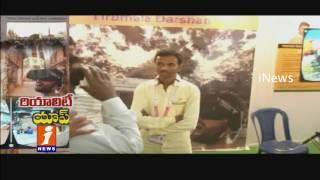 Tirumala Balaji Darshan in Three Minutes With Virtual Reality |  Science Congress Exhibition | iNews