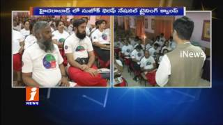 Sujok Therapy National Training Camp Conducts In Hotel Manny's Palace, Hyderabad | iNews