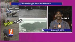 Heavy Traffic Due To Rains In Hyderabad | Rains Updates | iNews