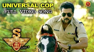 S3 (Yamudu 3) Full Video Songs - Universal Cop Full Video Song - Surya, Anushka, Shruthi Hassan
