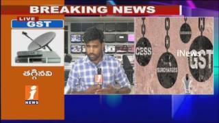 Tax Decreased in GST On Farming Equipment's | GSt Effect on Farming | Arun Jaitley | iNews