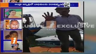 New Twists In Boat Accident |Tourism Dept Officer Warns Boat Operator Before Accident | iNews