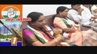 Telangana Congress Turns Silent On Miyapur Land Scam   Hyderabad   iNews
