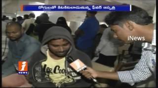 Fevers go viral in Hyderabad | Huge Patients in Fever Hospital  | iNews