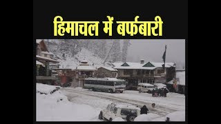 Heavy rain and snowfall in  Shimla