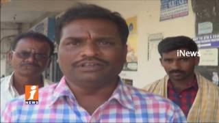 Jadcherla SBI Staff Not Accept 10 Rupees Coins   Customers Protest at Banks   iNews