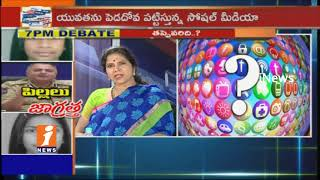 Special Debate On Youths Turns To Criminals Over Social Media Effects | Part-2 | iNews