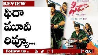Fidaa Movie Review | Varun Tej | Sai Pallavi | Sekhar Kammula | RECTVINDIA