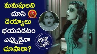 Tapsee And Family Knew The Truth - 2017 Telugu Movie Scenes - Tapsee Movie Scenes