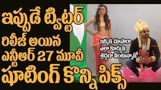 #NTR27 Movie Shooting Pics | Jai LavaKusa First Look | Logo Launch On Sri RamaNavami | Top Telugu TV