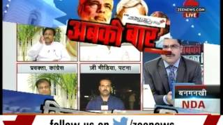 Bihar Assembly Elections: Zee Media brings you the biggest survey