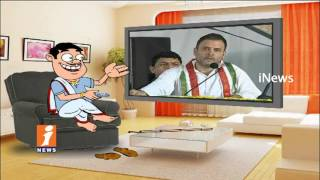 Dada Political Punches On Congress Leader Rahul Gandhi   Pin Counter   iNews