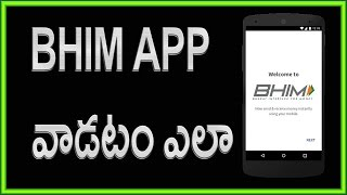 How to use BHIM APP?BHIM UPI App | Telugu