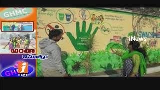 GHMC Plans To Different New Schemes In Hyderabad | iNews