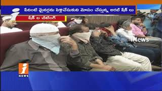 Police Busted Contract Marriage Racket In Old City | 8 Arab Sheikhs arrest | Hyderabad | iNews