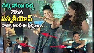 Sunny Leone Hot Dance on stage    PSV Garuda Vega Pre Release Event   #Sunny Leone Video Song