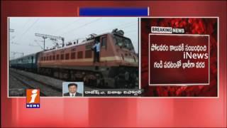 Intense Rainfall in Vishaka  | Trains Halts | iNews