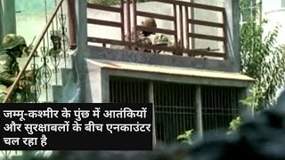 Poonch encounter- One militant killed, two army officers injured