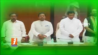 Telangana CLP Meeting | Congress Leaders Discuss Over Upcoming Elections | iNews
