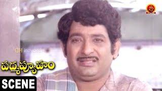 Gollapudi Maruti Rao Finished  Laxmi Padmavyuham Movie Scenes