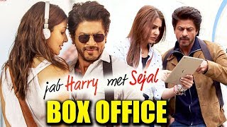 Jab Harry Met Sejal To Open Amongst Top 3 Of 2017 At The Box Office