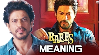 RAEES Paiso Se Nahi, DIL Se Aamir Hote Hai - Shahrukh Khan's NEW Video