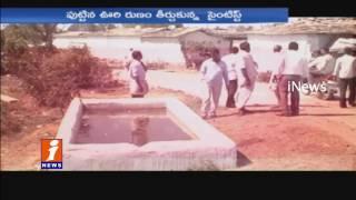 Inspired Man Developed His Village In All Sectors | Kondapur Colon | Vikarabad | iNews