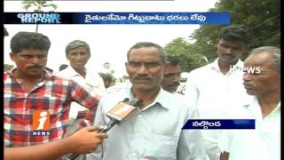 Gherkins Farmers Demands Gherkins New Market In Nalgonda | Ground Report | iNews
