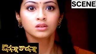 Uday Kiran Sadha Love Scene | Uday Kiran Fights With Pilla Prasad Gang || Avunanna Kaadanna Scenes