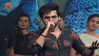 Ram Energetic Speech At Vunnadhi Okate Zindagi Movie Audio Launch || Ram, Anupama, Lavanya Tripathi