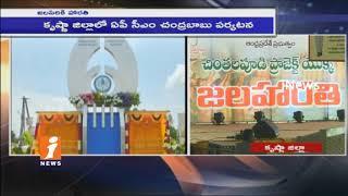 CM Chandrababu Full Speech | Lays Foundation Stone For Chintalapudi Lift Irrigation Works | iNews