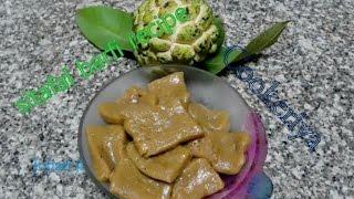 sitafal barfi recipe