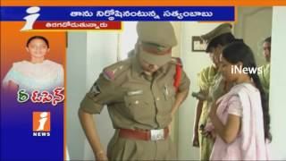 AP Govt Forms SIT On Ayesha Meera Reap Case Reinvestigation | iNews