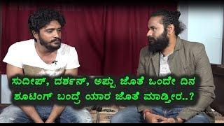 Vasishta N. Simha Exclusive Interview Part 1 | Frankly Speaking with Abhi Ram  | Top Kannada TV
