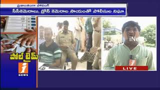 Nandyal by Election Polling | Lack Facilities at Polling Booth | Update From Deebaguntla | iNews