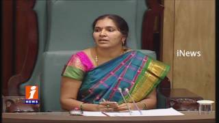 Revanth Reddy Questions Govt In Assembly Over Illegal Constrictions In Hyderabad | iNews
