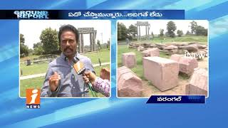 Govt And Officials Negligence On Kila Warangal Fort Development | Ground Report | iNews