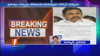 Governor Invites Palanisamy To Form Government In Tamil Nadu | Sworn At 4.30PM Today | iNews