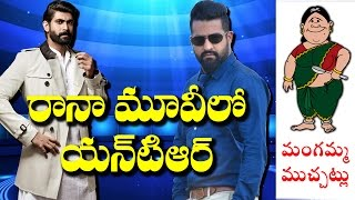 JR NTR Voice Over For Rana  Ghazi Movie  II RECTVINDIA