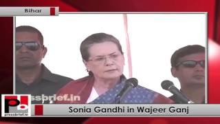 Bihar polls -Sonia Gandhi at Wazirganj, Gaya - Attacks BJP, PM Modi Politics Video