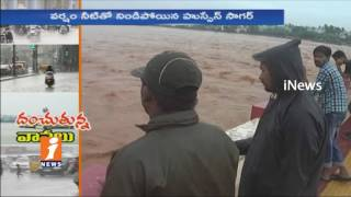 Heavy Rains Disturbs Common Man Life in Telangana | Rains May Continue Another 24 Hours | iNews