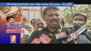 YSRCP Fail To Highlight TDP Govt Defects In AP Assembly Budget Sessions | iNews