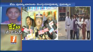 AP DGP Sambasiva Rao Visit Krishnapatnam Port | Launched Indian Coast Guard Ship 423 | iNews