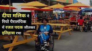 Meet Deepa Malik! First Indian woman to win a silver medal at Rio Paralympics