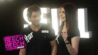 Shahrukh-Anushka REACTION On Beech Beech Mein Song | Jab Harry Met Sejal