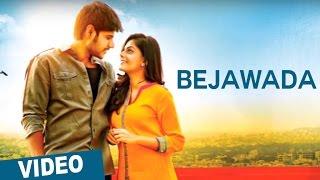 Bejawada Song | Run | Sundeep Kishan | Anisha Ambrose | Rajesh Murugesan | Sai Karthik